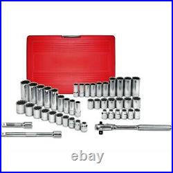 45 Piece 3/8 Drive Standard and Deep SAE and Metric Spline Socket Set KTI20045