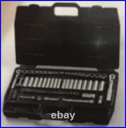 Craftsman 65pc Chrome 3/8 Drive & 1/4 Drive Socket Set SAE/Metric & Extensions