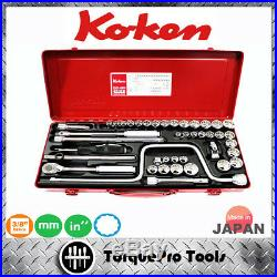 KOKEN 3201AMW 3/8'' Socket Set