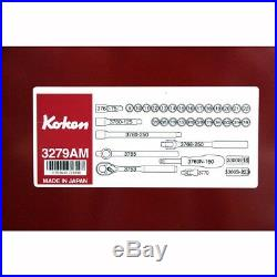 KOKEN 3279AM 3/8'' Metric & Inches Socket Set