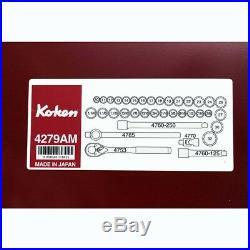 KOKEN 4279AM 1/2'' Metric & Inches Socket Set
