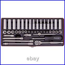 Sealey Premier Deluxe 41 Piece 1/4in Drive WallDrive MM / SAE Socket Set AK690